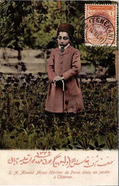 Ahmad Mirza Persian Crown Prince, a year later Ahmad Qajar Persian Shah on a postcard of 1908