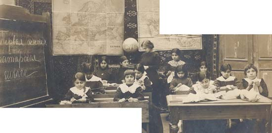 The first secular school for Muslim girls. Baku, 1911