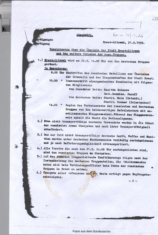 [Слика: brest-1939-document-uebergabe-der-stadt-1-550.jpg]