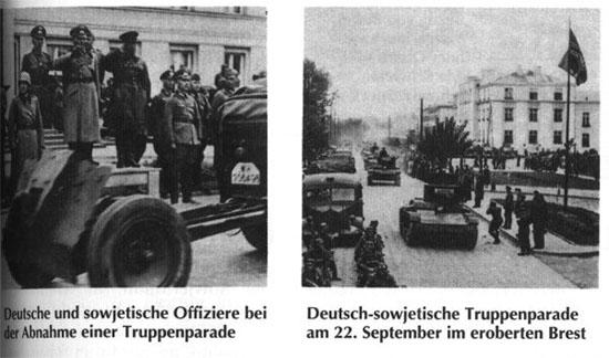 [Слика: brest-german-soviet-parade-published-550.jpg]