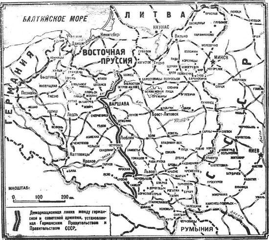 [Слика: izvestiya-1939-september-18-german-sovie...nd-550.jpg]