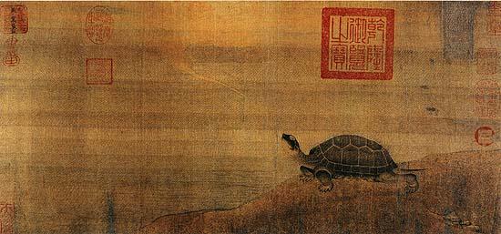 Chang Si (1156-1161 között működött) tekercsképe, Pekingi Palotamúzeum