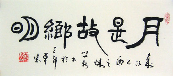 Poemas Del R O Wang For The Day Of Poetry