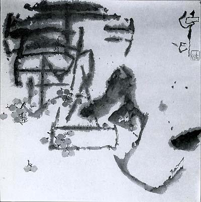 Gu Gan: 露 (Harmat)