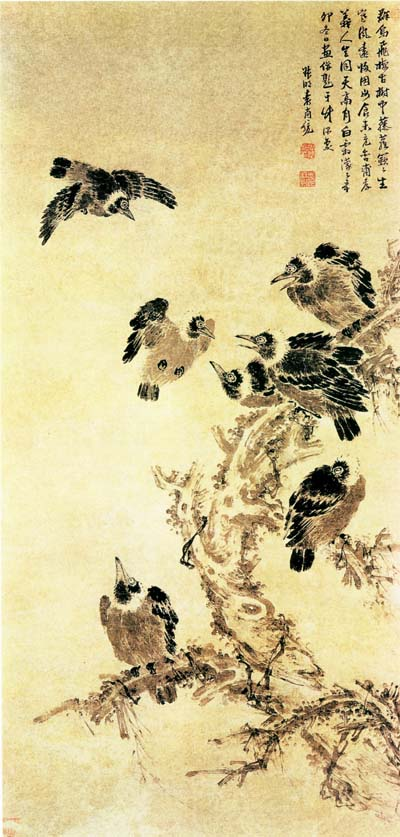 Yuan Shangtong (1570-1661), Cskk, tusrajz, Nanjingi Mzeum