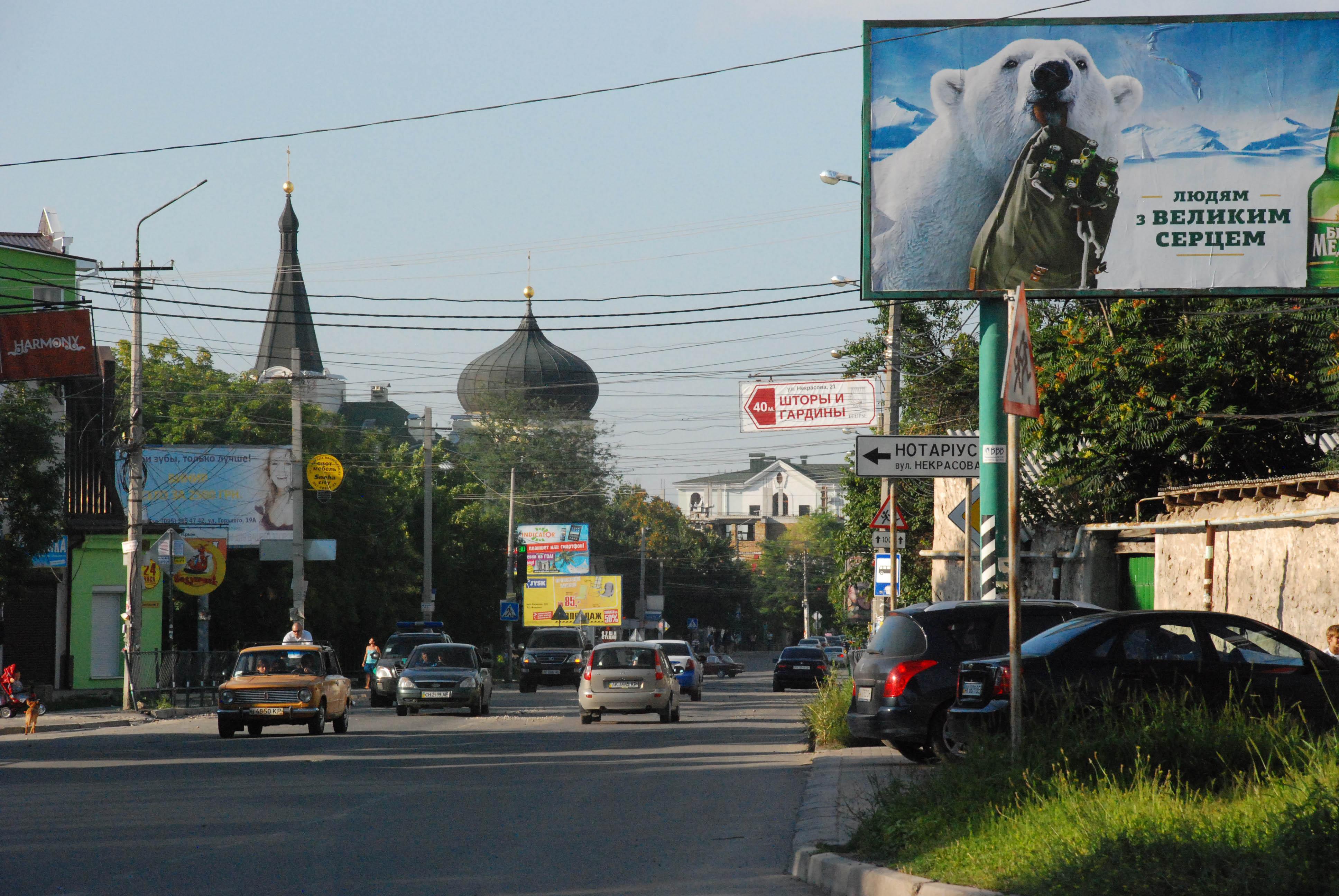 Mogilev che cifra da alcool Omsk