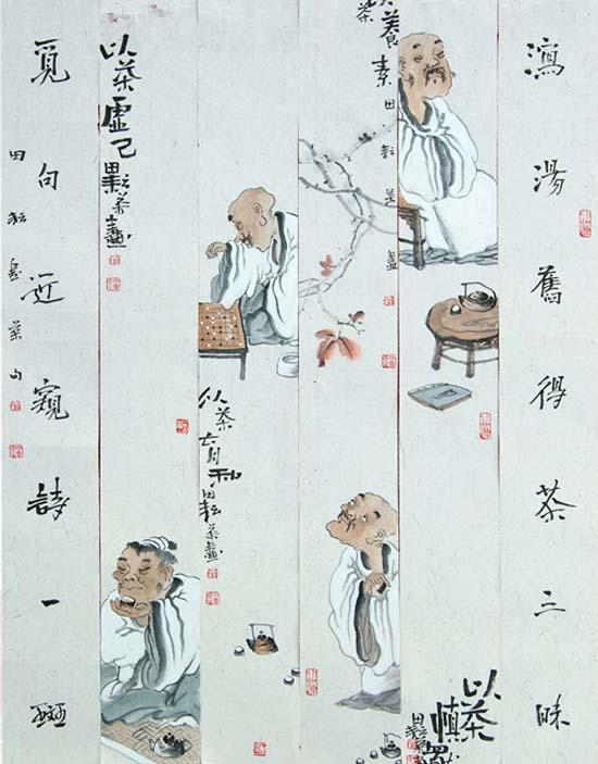 Teázó férfiak