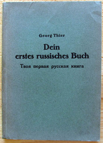 Georg Thier, Dein erstes Russisches Buch,    , cover