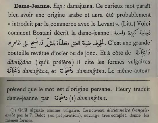 Henri Lammens, Les mots français dérivés de l'arabe