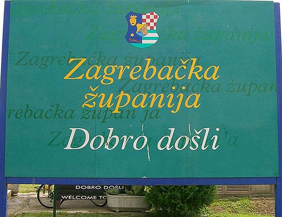 Dobro doli / Dobrodoli /  