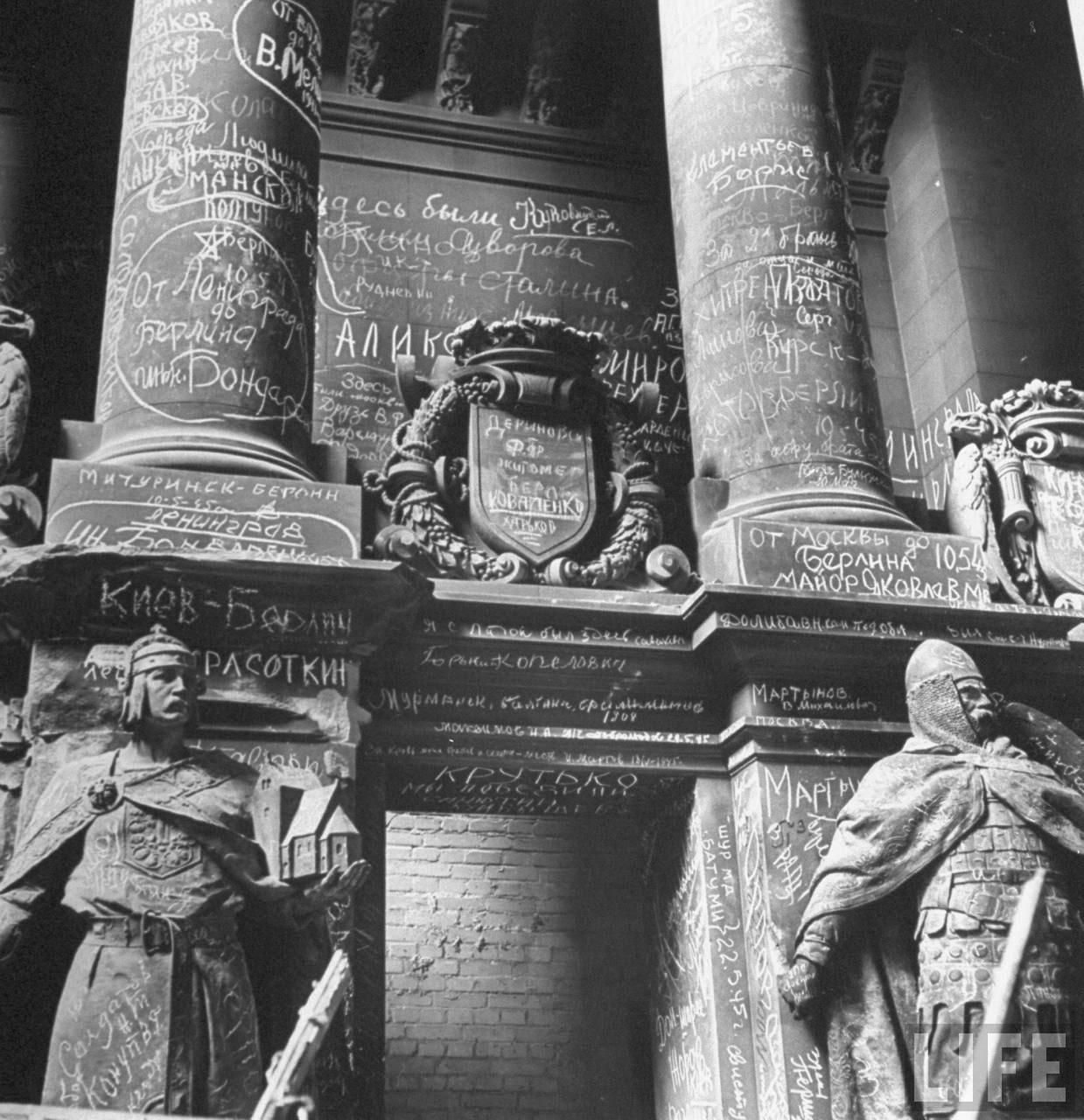 ☭ LA HUELLA SOCIALISTA SOVIETICA EN BERLIN ALEMANIA ☭ Reichstag-02