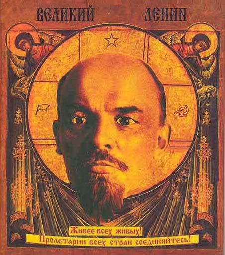Velikij Lenin ikon