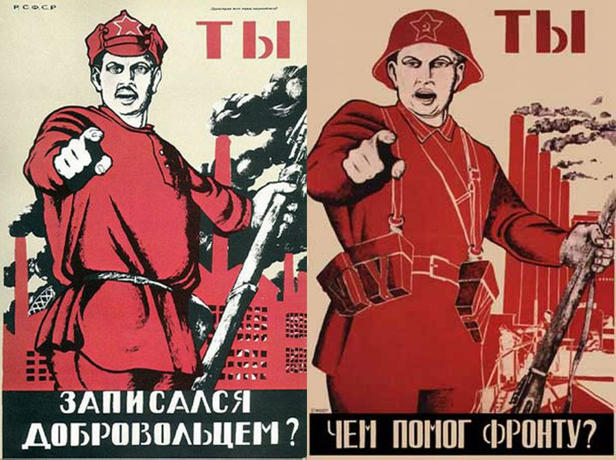 Soviet-patriotic-posters-first-and-second-world-war
