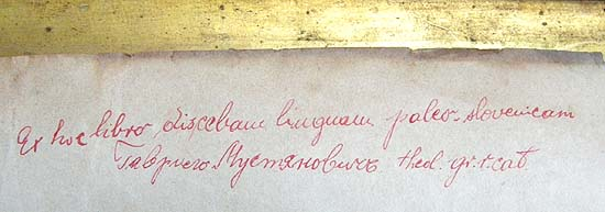 Inscription of the Greco-Catholic theologian Gavrilo Mustyanovich on the inner endpaper of the evangeliary of Malecz (Kalocsa)