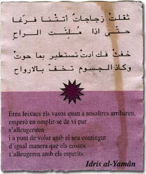 "Mallorca, the poem ""Goblets"" of the 11th-century Arabic poet Idris Ibn al-Yamani on the label of the Can Majoral estate's Butibalausí wine"