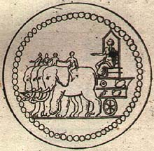 Roman coin, four elephants with triumphal car