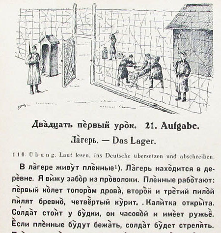 Georg Thier, Dein erstes Russisches Buch,    , Chapter 21: The Lager/Camp