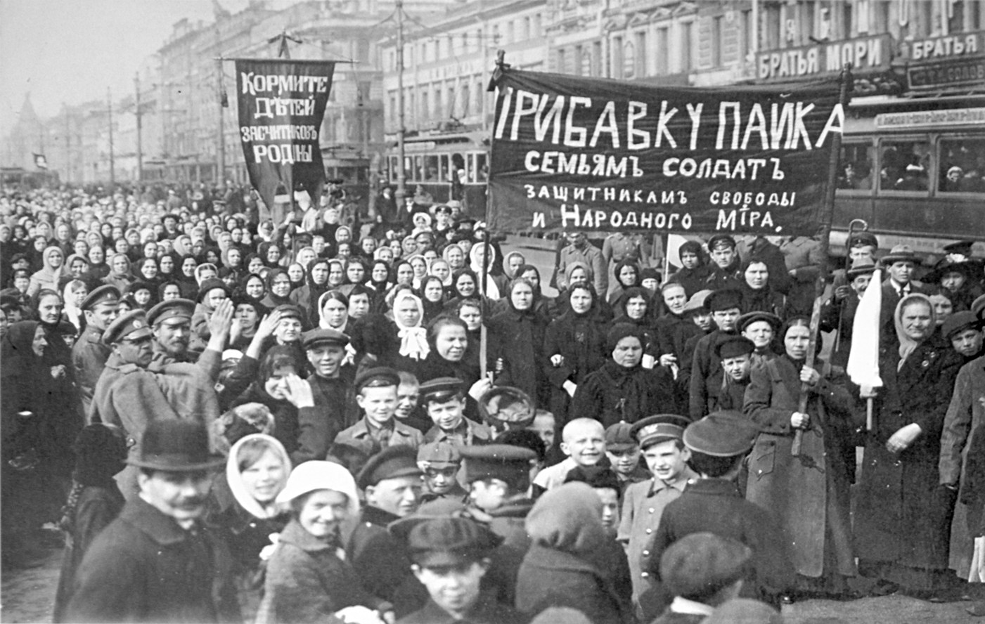 the february revolution The february revolution began 100 years ago in petrograd, then the capital of  the russian empire, modern day st petersburg bread riots.