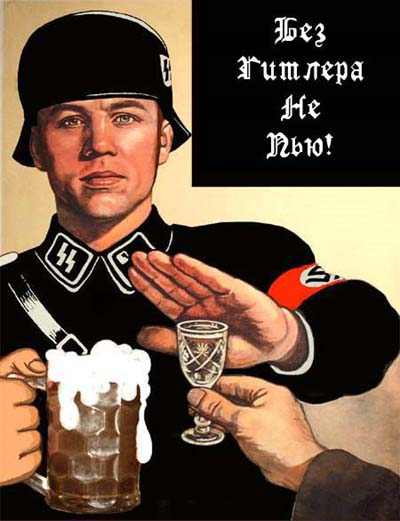 So Am I Nazi For Drinking Milk