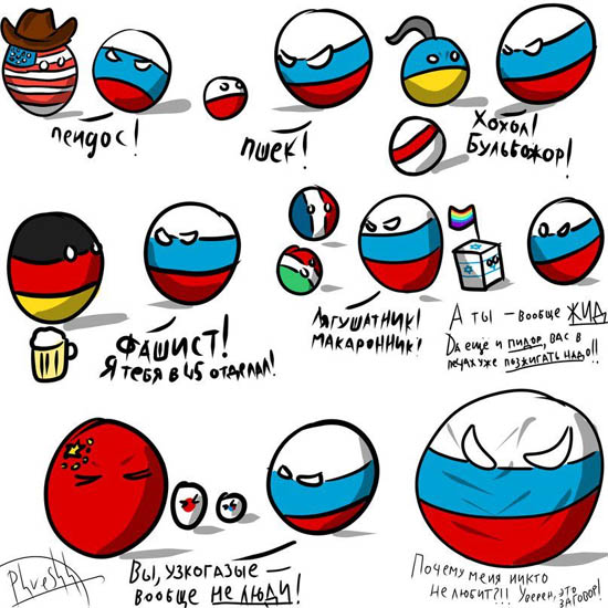 east german vocabulary