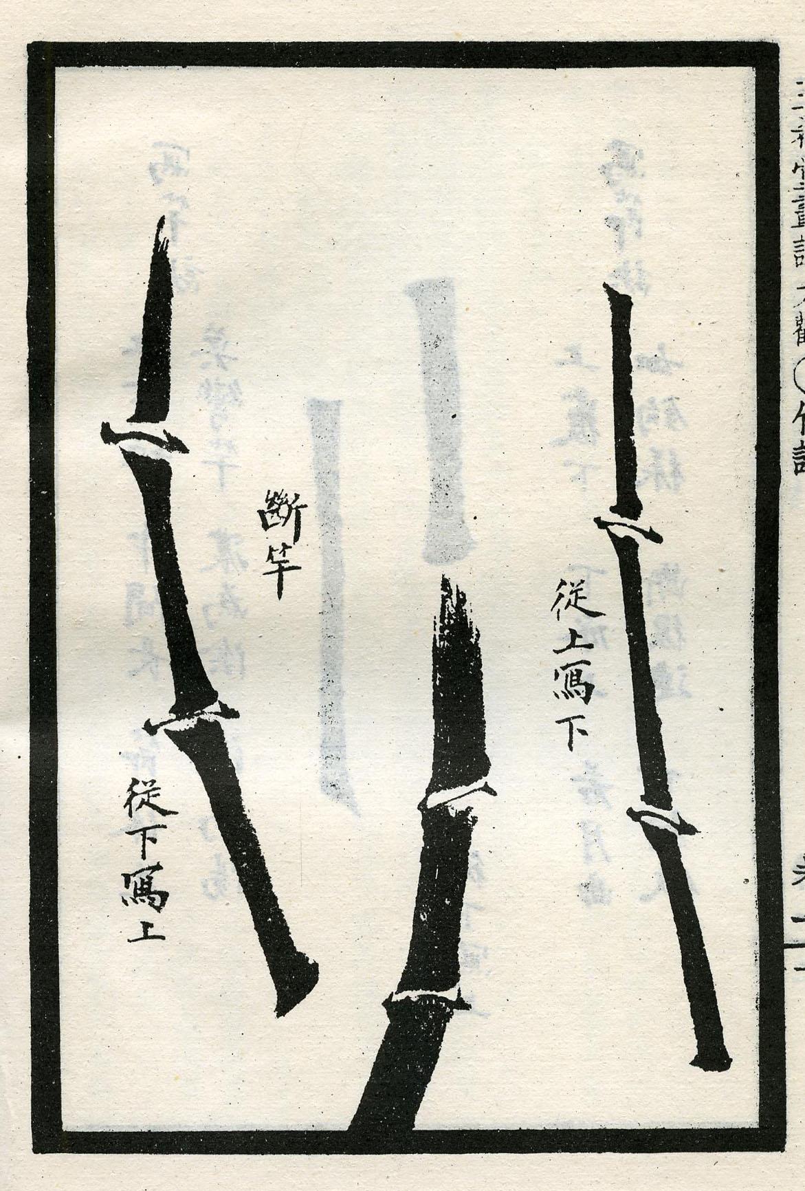 Poemas Del R O Wang House Out Of Bamboo