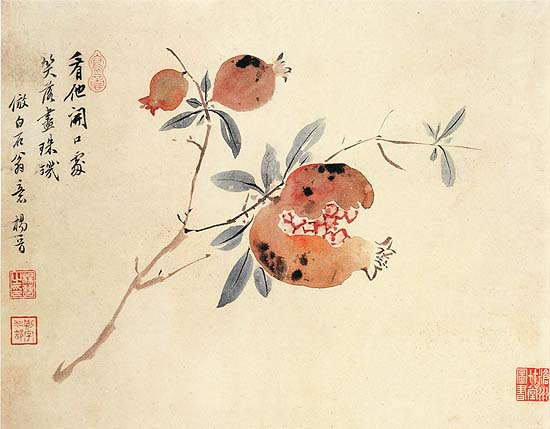 Yang Jin, Gránátalma (Shanghai Museum)
